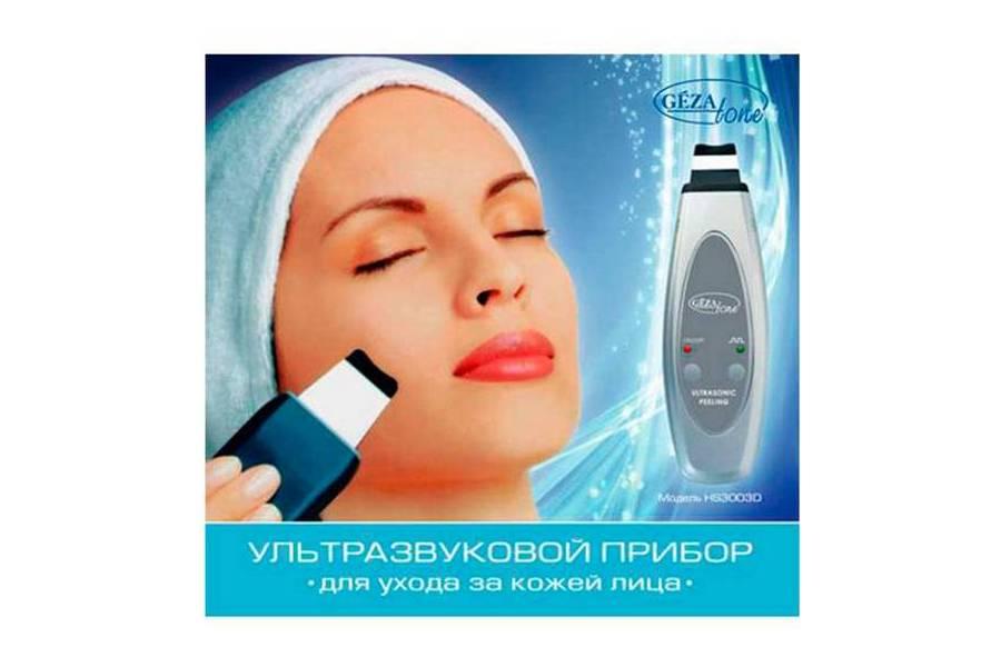 Ультразвуковой прибор для ухода за кожей лица Gezatone HS3003D арт