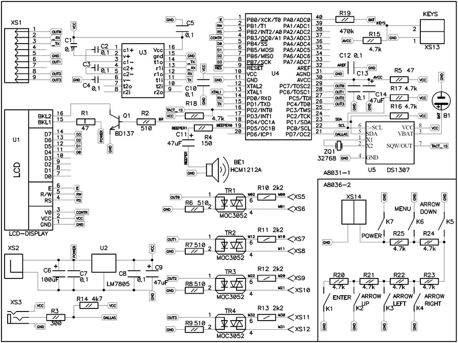 Алмаг 01 схема электрическая 831